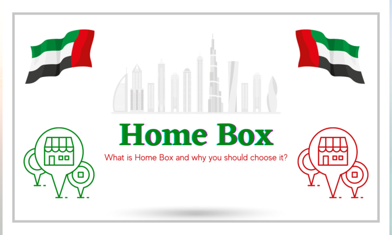 What is Home Box and why you should choose it?