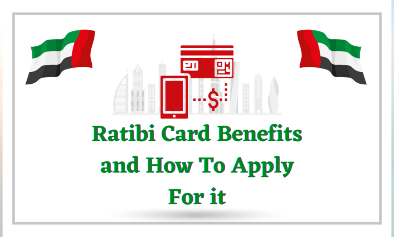 Ratibi Card Benefits and How to Apply for it